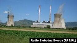 Термоелектрана РЕК Битола.
