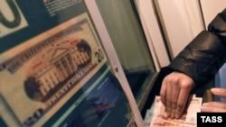 Rusiyanın vəziyyəti ilə paralelləri davam etdirsək, Azərbaycanda bahalanmanın qarşısını almaq üçün Neft Fondundakı 11 milyard dollar nə qədər vaxta bəs edəcək?