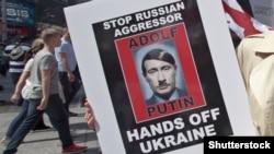 Украинские и грузинские активисты проводят акцию протеста в Нью-Йорке