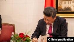 Председатель КНР Си Цзиньпинь.