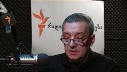 თავისუფლების დღიურები - გიორგი ვოლსკი