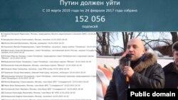 До 2014 року Прилєпін був в опозиції до російського президента Володимира Путіна