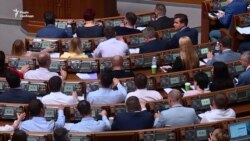 Рада ухвалила у першому читанні «конфіскацію незаконних активів» – відео