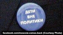 Значок на лацкане пиджака Хабенского