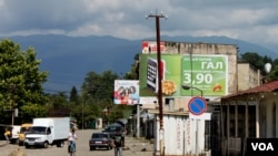 Депутатов Народного собрания Абхазии не устроили темпы проверки: они сочли, что таким образом генпрокуратура будет проверять законность паспортизации слишком долго