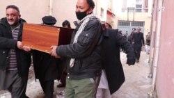 چهار عضو یک خانواده دیروز در کابل از سوی مردان ناشناس کشته شدند