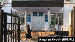 Ақтөбе қалалық соты. 9 қаңтар 2019 жыл.