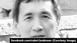 Валерий Бадмаев