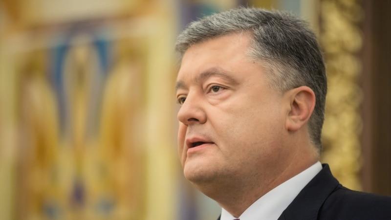 Порошенко: блокада Донбасса повлияла на судьбу транша МВФ