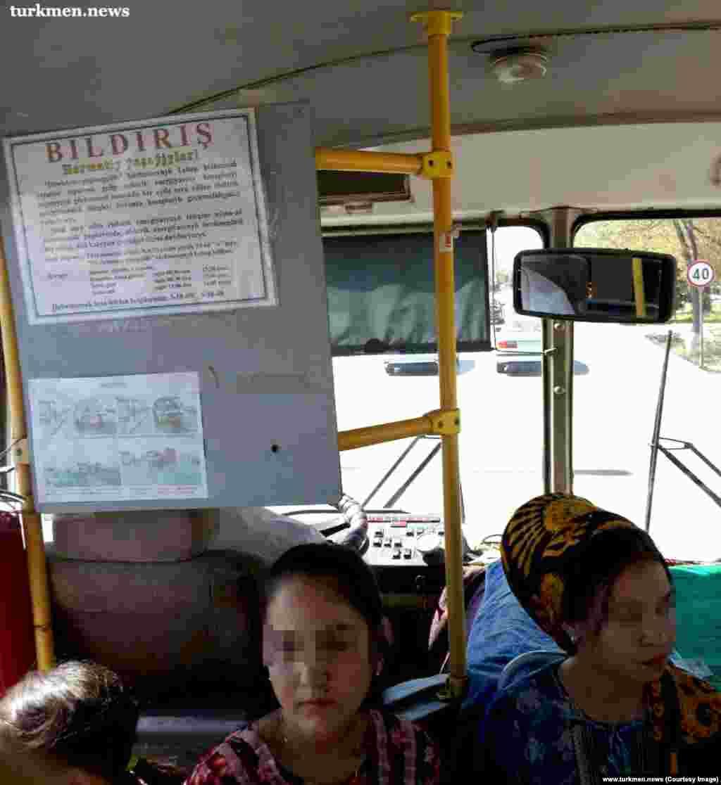 В общественном транспорте города Туркменабат появились объявления с предупреждением о судебной ответственности при наличии задолжности по электричеству