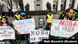 Activists rally outside parliament in Kyiv in support of the language law on April 25.