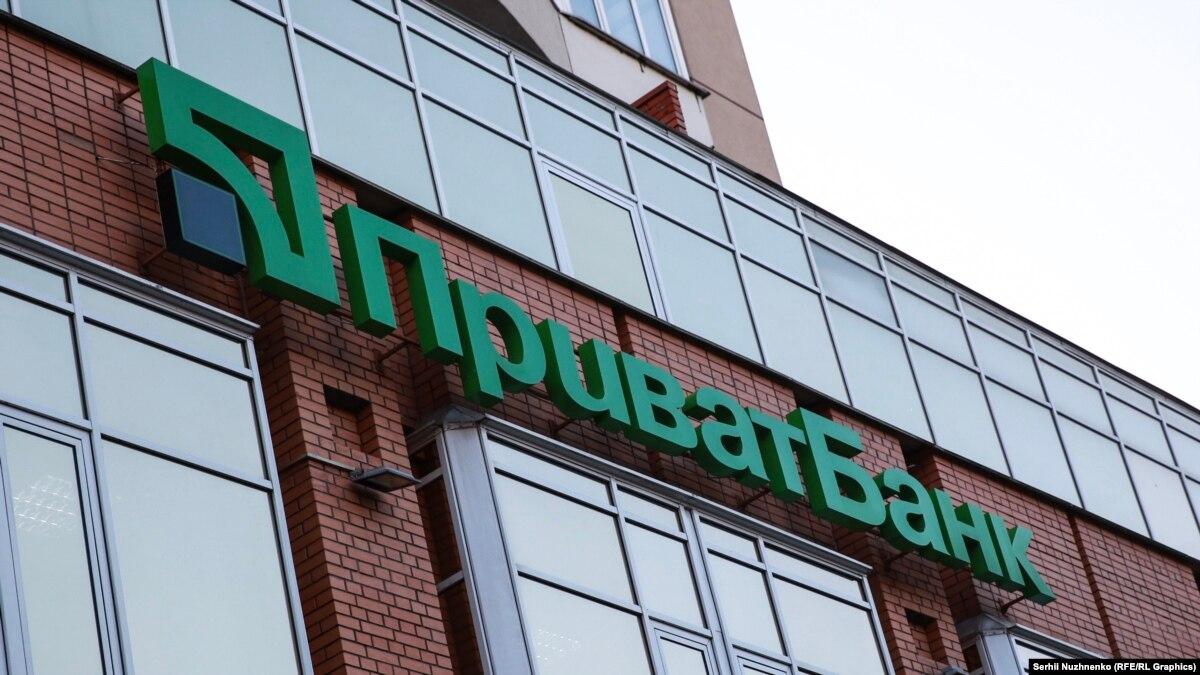 НБУ програв апеляцію у справі про інвестиційну перевірку «Приватбанку», готує касацію