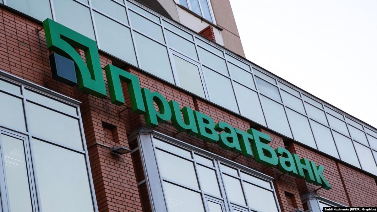 4,5 млрд гривень: «Приватбанк» вперше перерахував дивіденди до державного бюджету