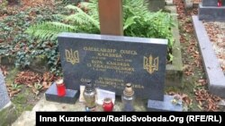 Могила Олександра Олеся у Празі (архівне фото)