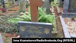 Могила Олександра Олеся у Празі до ексгумації