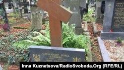 На могилі Олександра Олеся, 3 січня 2017 року