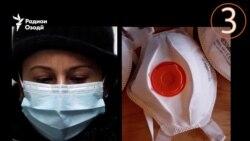Панҷ чизи донистанӣ дар бораи ниқоби тиббӣ ва коронавирус