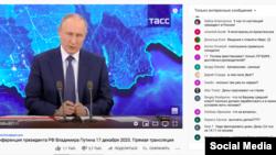 ТАСС агенттигинин «YouTube» каналында.