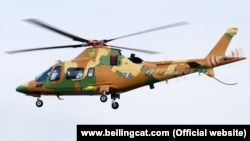 Вертолёт AW-109 вооружённых сил Туркменистана (иллюстративное фото)