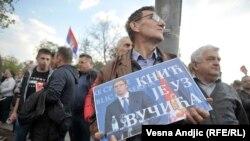Miting 'Budućnost Srbije' u Beogradu