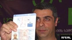 Владелец первого биометрического паспорта в Грузии