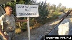 Активісти «кримського майдану» блокують залізничний шлях на завод «Кримський титан», 28 вересня 2015 року