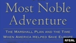 Одна из книг, рассказывающих о плане Маршалла