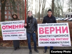 Николай Горелов на акции протеста