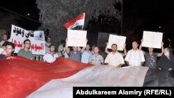 اعتصام امام مبنى محافظة البصرة احتجاجا على تردي خدمة الكهرباء