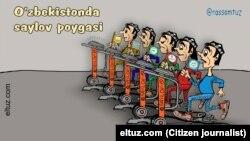 Карикатура на тему выборов в Узбекистане. Фото взято с сайта Eltuz.com.