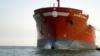 Pamje e një anijeje transportuese në det