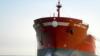 درخواست یک کنسرسیوم نفتی برای توقيف کشتی «آلپاين اترنيتی» توسط امارات