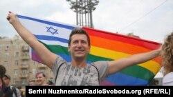 Прайд ЛГБТ, Київ, 17 червня 2018 року