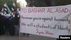 Противники режима Башара Асада на улицах Хомса