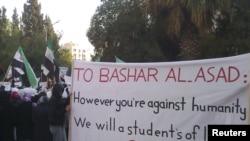 تظاهرات ضد دولتی در شهر حمص در سوریه، ششم دسامبر ۲۰۱۱
