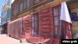 Ветхие здания в российском Ростове-на-Дону к Чемпионату мира по футболу решили закрыть баннерами
