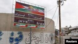 بیلبورد نصبشده در یکی از خیابانهای غزه که بر روی آن به دو زبان فارسی و عربی نوشته شده است: «تشکر و قدردانی به ایران»