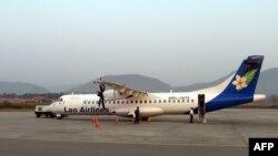 Ҳавопаймои ATR-72