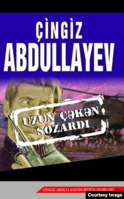 Ç.Abdullayevin kitabı