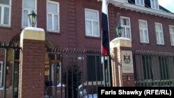 مبنى السفارة العراقية في لاهاي