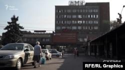 Дніпровський металургійний комбінат – одне з найбільших металургійних підприємств повного циклу в Україні