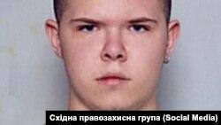 Сергій Русинов