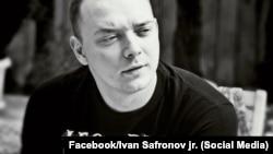 Іван Сафронов затриманий ФСБ Росії 7 липня 2020 року
