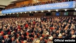Бишкекте өткөн Ынтымал курултайы, 23-март 2010-жыл.