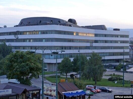 Parlament BiH, arhiv