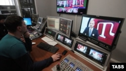 The offices of the Crimean Tatar TV channel ATR just before its shutdown