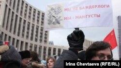 Проспект Сахарова, 24 декабря 2011 года
