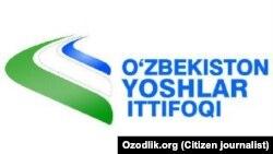 Логотип Союза молодежи Узбекистана.