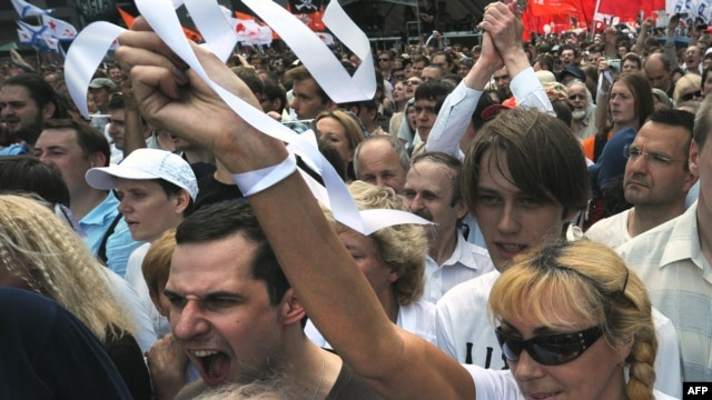 Opposition activists rally in Moscow.