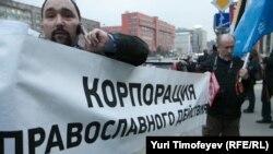 Tubim në mbështetje të Kishës Ortodokse Ruse